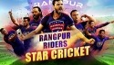 Rangpur Riders Star Cricket Android Mobile Phone Game