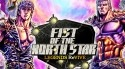 Fist Of The North Star Vivo Z5 Game