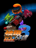 Armored Fighting Spirit 3: Crazy Tank Java Mobile Phone Game