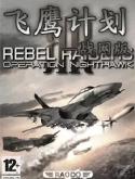 Rebel Raiders: Operation Nighthawk Samsung S5611 Game