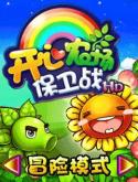 Happy Farm Battle HD Java Mobile Phone Game
