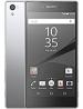 sony-xperia-z5-premium