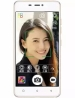 gionee-s5.1-pro