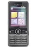 sony-ericsson-g700-business-edition
