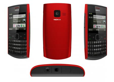 Nokia X themes - free download. Best mobile themes