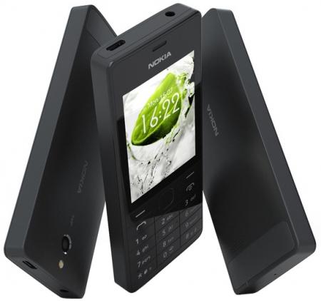 Nokia 515 Review