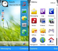 Sky Nature Symbian Mobile Phone Theme