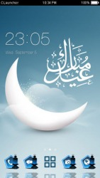 Eid Mubarak CLauncher Android Mobile Phone Theme