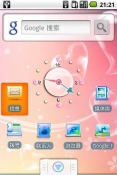Pink Love Android Mobile Phone Theme