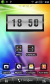 Sense Go Launcher Android Mobile Phone Theme