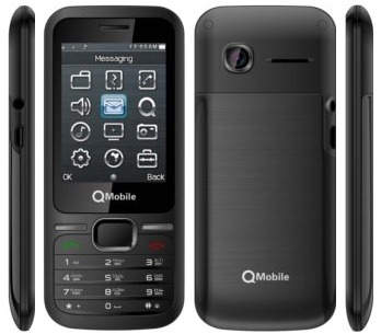 E750 Price in Pakistan