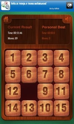 15 Puzzle Challenge Android Game Image 1