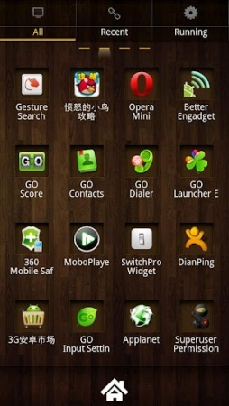Wood GO Launcher EX Android Theme Image 2