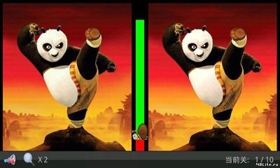 Find Difference Android Game Image 1