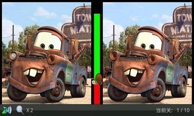 Find Difference Android Game Image 2