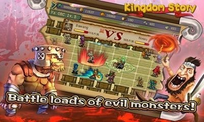Kingdom Story Android Game Image 1
