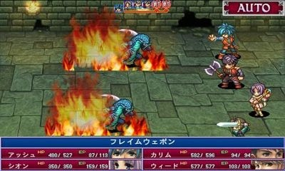 Alphadia Android Game Image 2