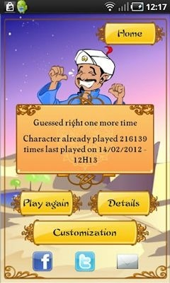 Akinator the Genie Android Game Image 2