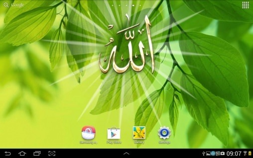 Allah Android Wallpaper Image 1