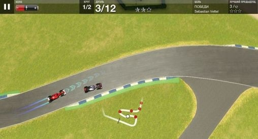 Download Free Android Game F1 Challenge - 4150 - MobileSMSPK net