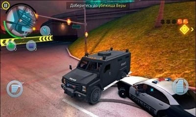 Gangstar Vegas Android Game Image 1