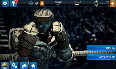 Real Steel. World Robot Boxing Android Game Image 1