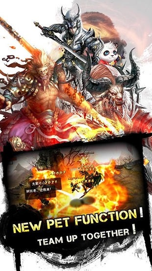 Chaos Combat Android Game Image 1