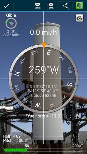 Smart Compass Android Application Image 1