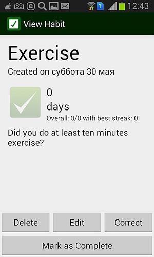 Habit Streak Plan Android Application Image 2