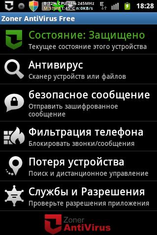 Zoner AntiVirus Android Application Image 1