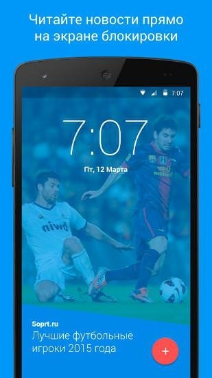 Corgi Android Application Image 1
