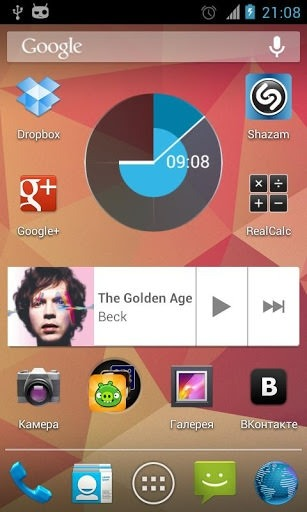 Holo Clock Widget Android Application Image 1