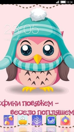 Happy Winter CLauncher Android Theme Image 1