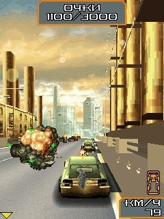Death Race Java Game Image 1