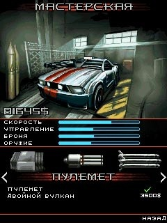 Death Race Java Game Image 2