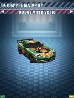 Need For Speed: Shift 2D Java Game Image 1