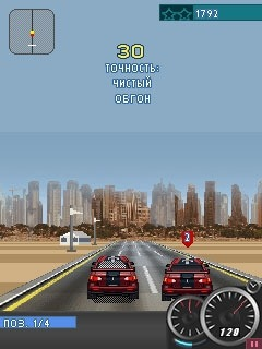 Need For Speed: Shift 2D Java Game Image 2