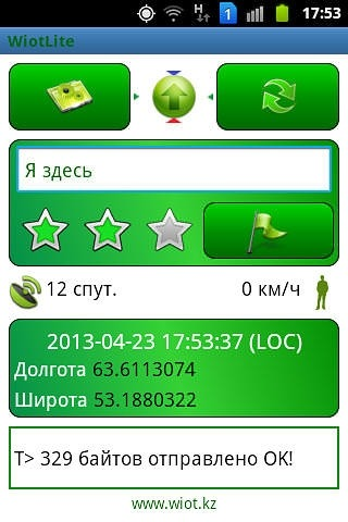 Wiot Lite Android Application Image 2