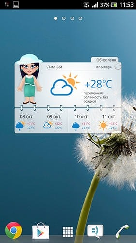 Meteoprog: Dressed By Weather Android Application Image 1