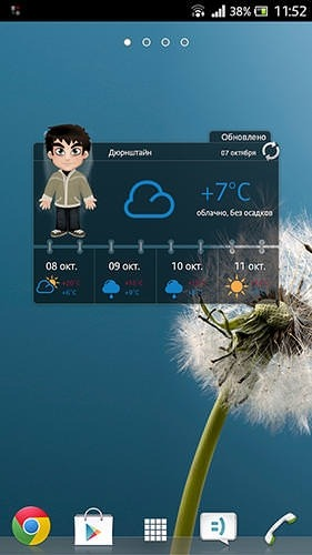 Meteoprog: Dressed By Weather Android Application Image 2