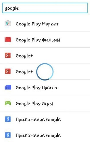 No Launcher Android Application Image 2