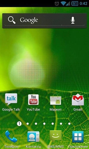 TouchWiz Android Application Image 2
