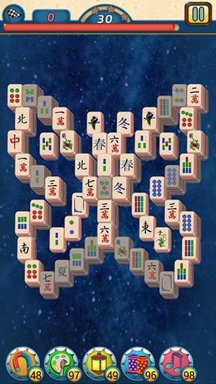 Mahjong Village Android Game Image 1