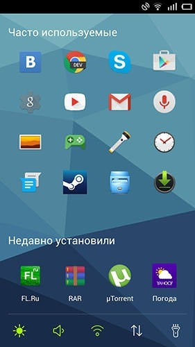Nano Launcher Android Application Image 2