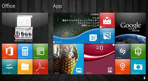 Square Home Android Application Image 1