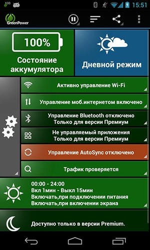 Green: Power Battery Saver Android Mobile Phone Application Image 1