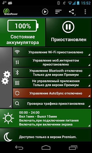 Green: Power Battery Saver Android Mobile Phone Application Image 2