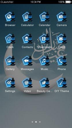 Eid Mubarak CLauncher Android Theme Image 2