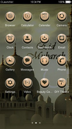 Happy Eid CLauncher Android Theme Image 2