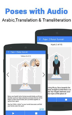 Step By Step Salah - Namaz Android Mobile Phone Application Image 1
